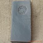 Глазурь для керамики серая матовая